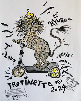 TROTINETTE ビ ブ