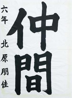 関西・大阪21世紀協会賞
