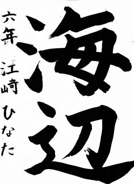 MOA議員連盟賞