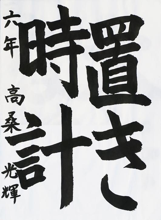 産経新聞厚生文化事業団賞