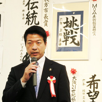 伏見市長.jpg