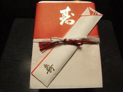 折詰の紅白の包装