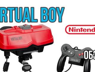 Обзор VirtualBoy