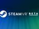 SteamVR Beta 1.15.11