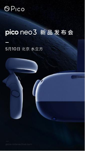 Formula-iQ.com новости Pico Interactive