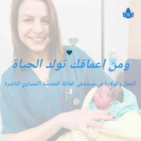 طبيبتنا العزيزة والمتميزة، الدكتورة عبير