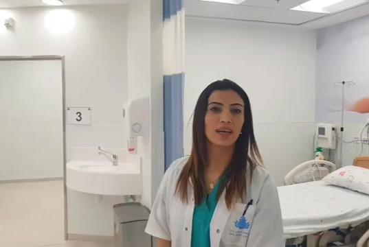 تعرفوا على الدكتورة سماح مريسات، طبيبة ف
