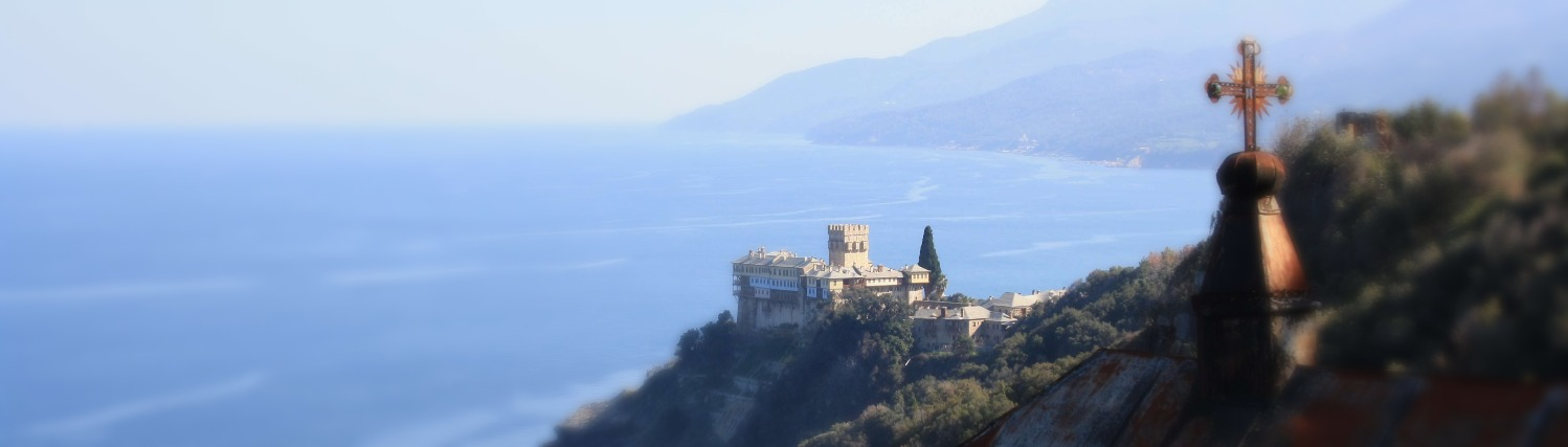 mount-athos-russian-monastery_edited
