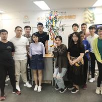 2019.07.05【オンライン授業&七夕行事】
