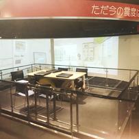 2019.07.22【防災館】