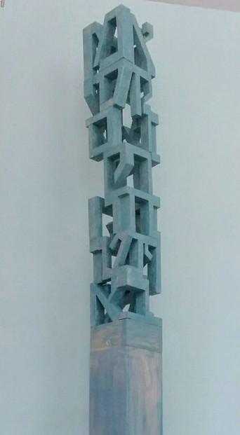 The Jewish Totem Pole