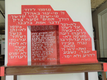 The Prophet's Gate