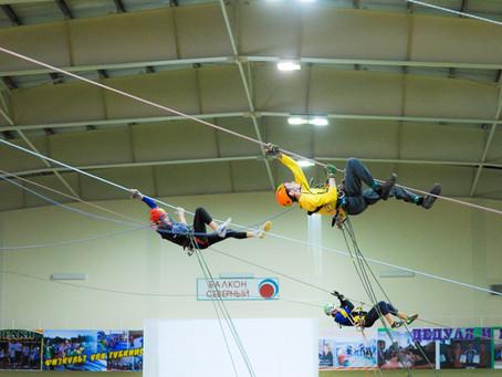 Участие делегации Ногинского района во Всероссийских соревнованиях по спортивному туризму