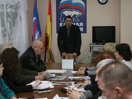 Заседание Совета общественных организаций Ногинского муниципального района