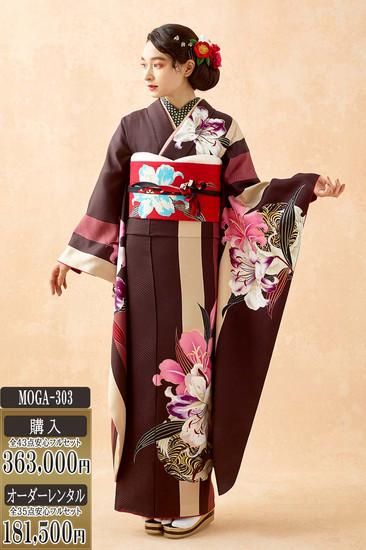ブランド:Mogafuri MOGA-303