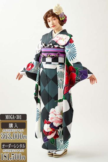 ブランド:Mogafuri MOGA-301