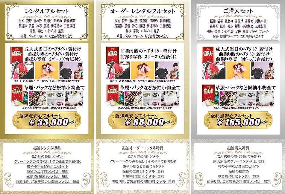 lp_takasaki2021.7_09.jpg