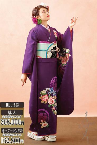 ブランド:寿寿 JUJU-503