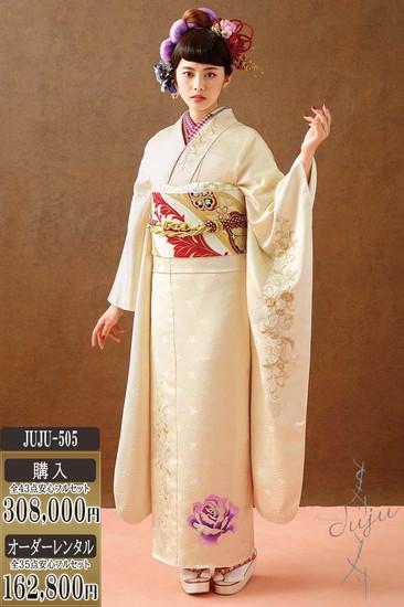 ブランド:寿寿 JUJU-505