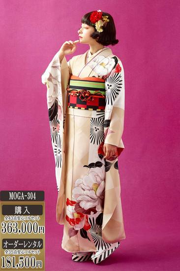ブランド:Mogafuri MOGA-304