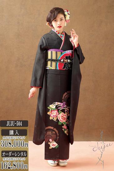 ブランド:寿寿 JUJU-504