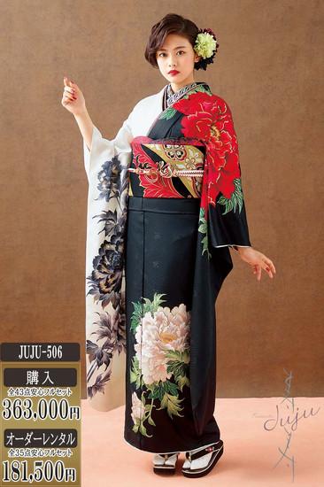 ブランド:寿寿 JUJU-506