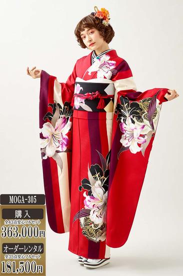 ブランド:Mogafuri MOGA-305