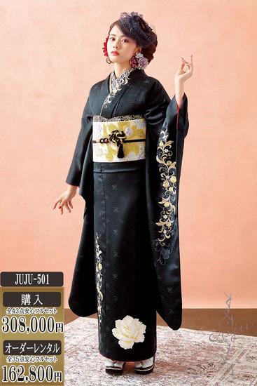 ブランド:寿寿 JUJU-501