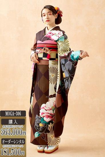 ブランド:Mogafuri MOGA-306