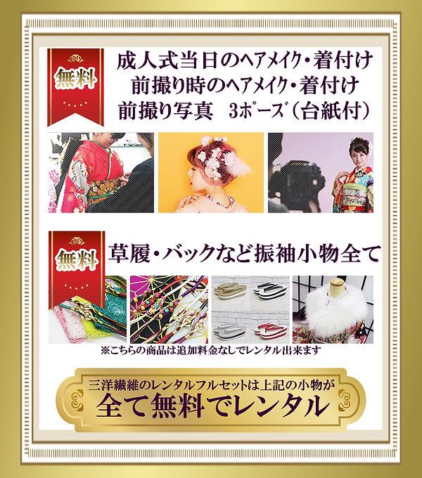 20210326_nagaoka_re.jpg