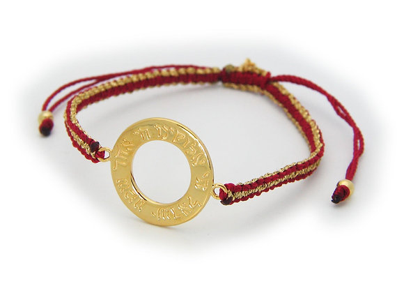 Golden SHEMA Adjustable Bracelet (Red & Metal Cord)