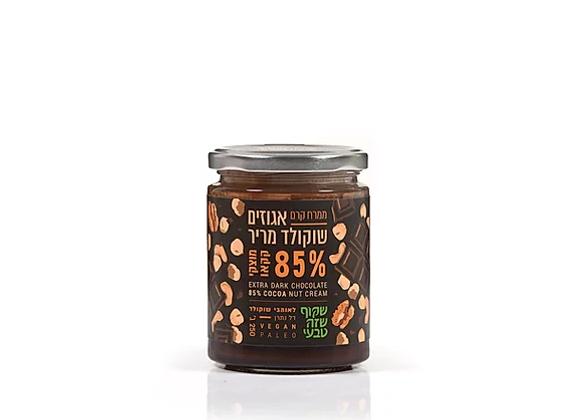 שקוף שזה טבעי ממרח שוקולד מריר ואגוזים