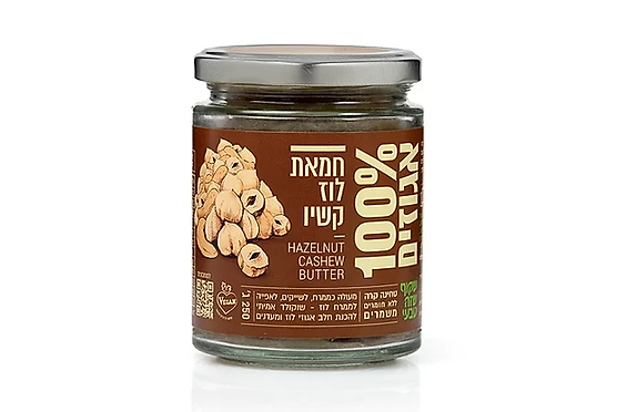 שקוף שזה טבעי-חמאת אגוזי לוז וקשיו