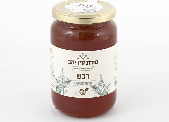 """פורת עין יהב- דבש פריחת האבוקדו ק""""ג"""