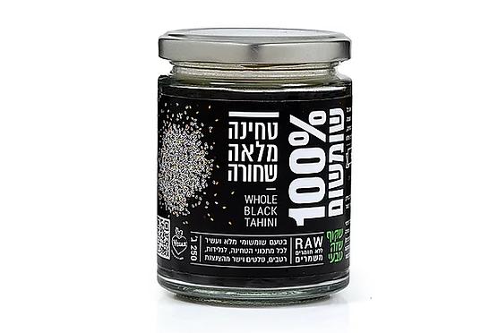 שקוף שזה טבעי- טחינה מלאה שחורה
