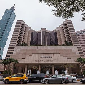 羿中&冠妏 台北君悅酒店