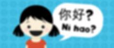 childrens-mandarin-class.jpg