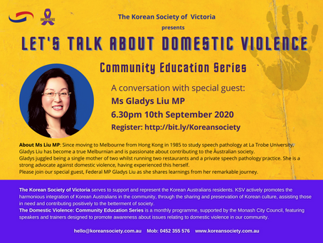 "Event Wrap-Up - ""Let's Talk About Domestic Violence"" with Ms Gladys Liu MP"