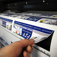 FSF-Epson-030313-01.jpg