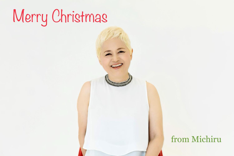 素敵なクリスマスを