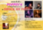 20200818_ショックオン.pptx.jpg