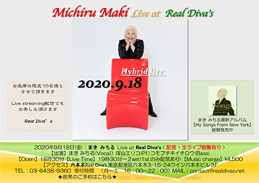20200918_newみちる..jpg