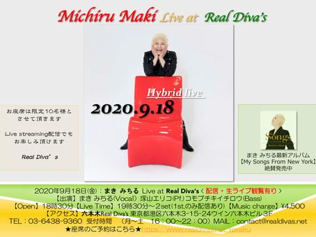 2020年9月18日  まきみちるLive at Real Diva's