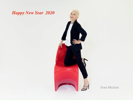2020 明けましておめでとうございます