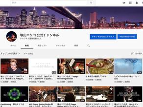 YouTube更新