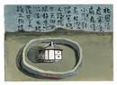 Walter Yu | Palais des Festivals, mixed media on paper, 15 x 21 cm, 2016