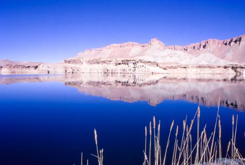 Bandi-Amir Lakes