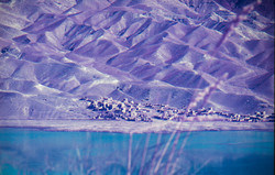Bandi-Amir Lake