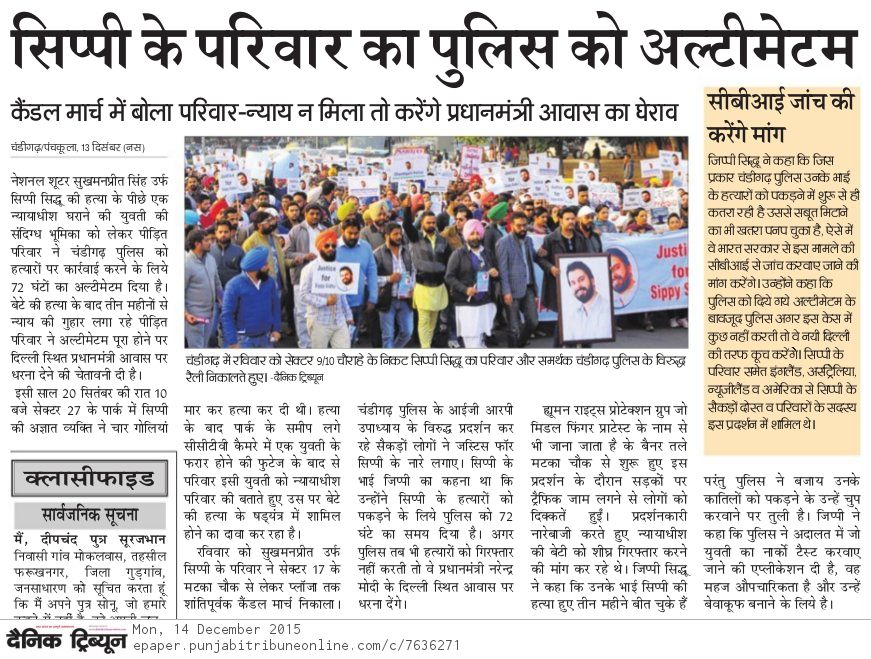 Dainik tribune December 14 2015