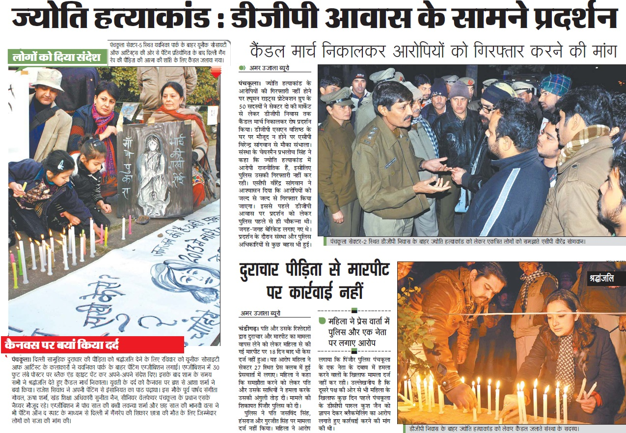 Amar+Ujala+Middle+Finger+Protests+January+7+2012+interview